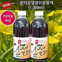 달맞이발효액(1,000ml) 1병