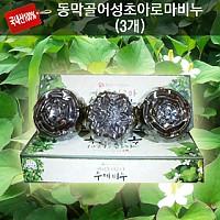 어성초아로마수제비누(3개)
